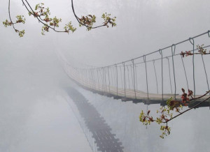 Мост через пропасть