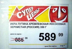 Продающий ценник